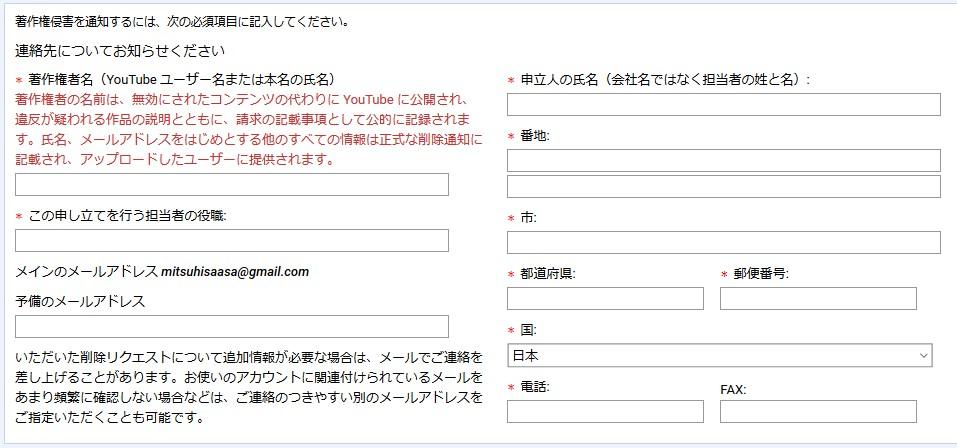 「連絡先」の画面