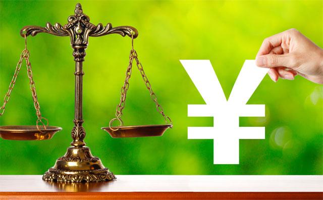 5ちゃんねる(5ch)で投稿者の特定にかかる弁護士費用の相場