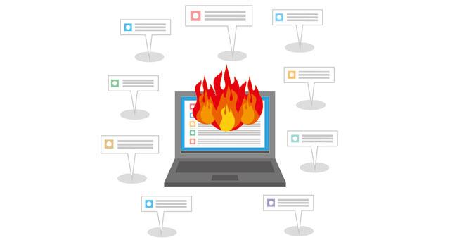 士業本人または事務所そのものが炎上に巻き込まれる