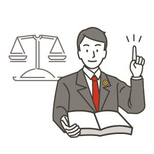 弁護士が書き込みの違法性を判断
