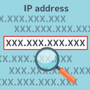 投稿者の住所氏名が特定される理由5